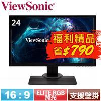 【福利精品★】ViewSonic優派 24型 電競螢幕 XG240R