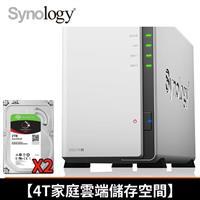 【家庭雲端儲存空間】Synology NAS + IronWolf 2TB 二顆