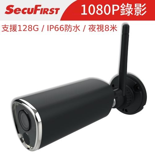 SecuFirst 智能無線遠端監控攝影機 WAPP-RAS
