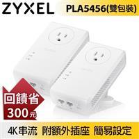 【限量回饋】ZyXEL PLA5456 1800Mbps雙埠GbE電力線上網設備