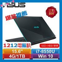 【雙12】ASUS X560UD-0311B8550U 15.6吋筆電 閃電藍