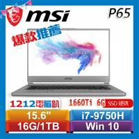 【雙12】MSI P65 Creator 9SD-1064TW 15.6吋纖薄