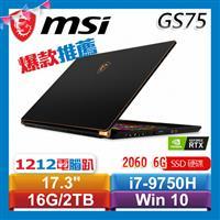 【雙12】MSI GS75 Stealth 9SE-824TW 17.3吋旗艦款