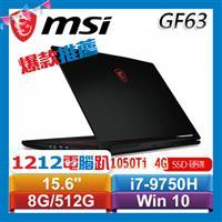 【雙12】MSI GF63 Thin 9RCX-681TW 15.6吋窄邊框電競