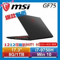 【雙12】MSI GF75 Thin 9SD-001TW 17.3吋戰鬥電競筆電