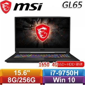 MSI微星 GL65 9SC-047TW 15.6吋戰鬥電競筆電