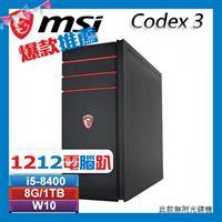 【雙12】MSI微星 Codex 3 8-268TW 文書桌機