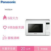 Panasonic 20公升微電腦微波爐  NN-ST25JW