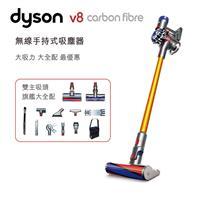 dyson V8 Carbon Fibre SV10E  SV10E