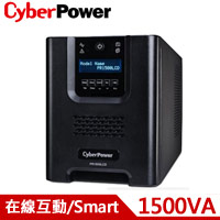 CyberPower 1500VA 在線互動式不斷電系統 PR1500LCD