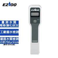 EZDO 電導度測試筆 COND5022
