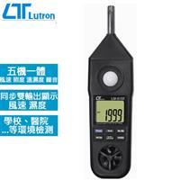 Lutron路昌 五合一環境測試錶 LM-8102