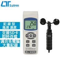 Lutron路昌 記錄型空氣品質量測儀 AQ-9901SD