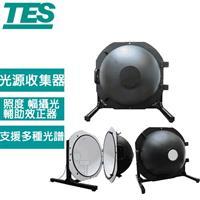 TES泰仕 積分球 SP-500