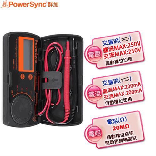 群加 3 1/2 攜帶式自動換檔萬用錶 DMA-101