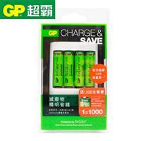 GP超霸USB充電器+2000mAh3號ReCyko低自放充電池4入