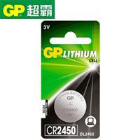 GP鈕型鋰電池CR2450 1入 (日本)