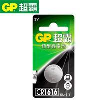GP超霸鈕型鋰電池 CR1616 1入  (日本)