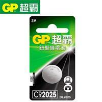 GP超霸鈕型鋰電池 CR2025 1入 (印尼)