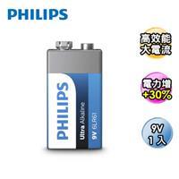 PHILIPS 超鹼9V電池1入(背卡)