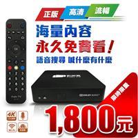 歡樂看FainTV 4K機上盒