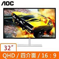 AOC 32型 Q3279VWFD8 16:9液晶螢幕 銀