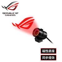 ASUS 華碩 ROG Spotlight USB投射燈
