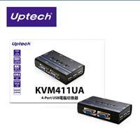 Uptech 登昌恆 KVM411UA 4-Port USB電腦切換器