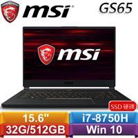 MSI微星 GS65 Stealth 8SF-076TW 15.6吋電競筆電