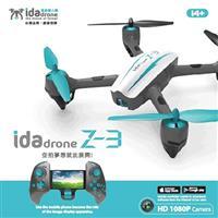 Ida Drone-Z3 意念空拍機 遙控空拍機