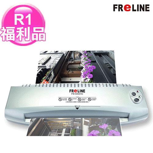 R1【福利品】FReLINE A3冷熱全能型護貝機FM-5000HC