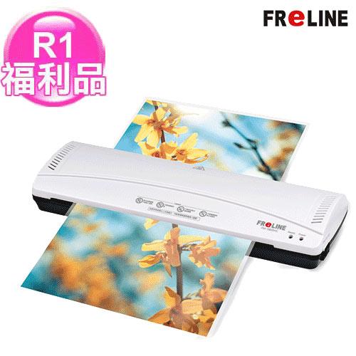 R1【福利品】FReLINE A3冷熱專業護貝機FM-5800HC