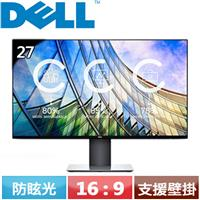 R1【福利品】DELL 27型 防眩光IPS專業螢幕 U2719D