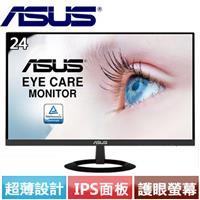 R1【福利品】ASUS華碩  VZ249HE 24型 超低藍光護眼螢幕