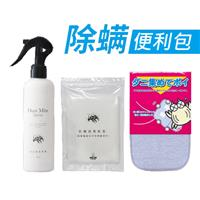 【除螨便利包】保潔枕墊6入+驅蟎噴霧+誘捕墊