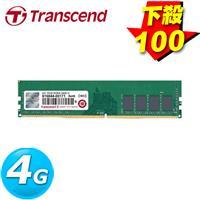 【限時特賣】創見 JetRam DDR4-2400 4GB 桌上型記憶體