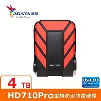 ADATA威剛 Durable HD710Pro 4TB(紅) 2.5吋軍規防水防震行動硬碟