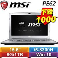 【送三好禮】MSI微星 PE62 8RC-255TW 15.6吋新世代筆電