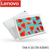 Lenovo聯想 Tab 4 10 TB-X304F 系列 10.1吋平板電腦 極地白