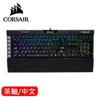 CORSAIR 海盜船 K95 PLATINUM RGB 電競鍵盤 茶軸 中文