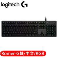 Logitech 羅技 G512 RGB Romer-G軸 機械遊戲鍵盤