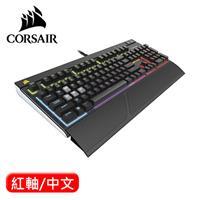 CORSAIR 海盜船 STRAFE RGB機械式鍵盤 紅軸 中文