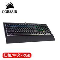 CORSAIR 海盜船 K68 RGB 防潑水機械電競鍵盤 紅軸 中文