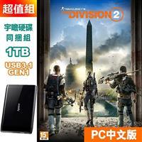 PC電腦遊戲 湯姆克蘭西 全境封鎖2中文版+宇瞻AC235 1TB行動硬碟同捆組合