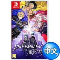 【預購】任天堂 Switch《聖火降魔錄 風花雪月》中文版