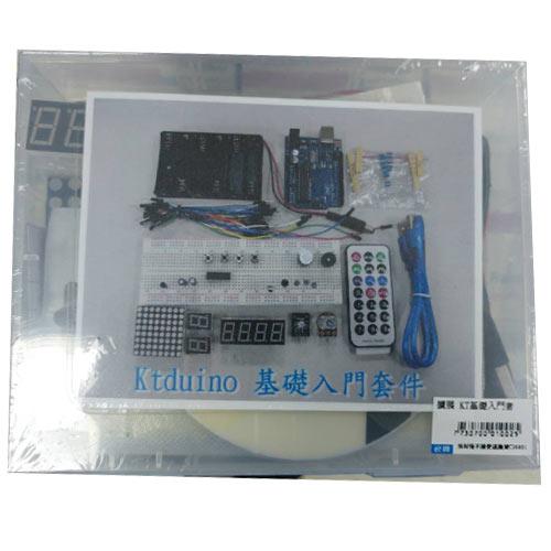 Arduino基礎入門學習包