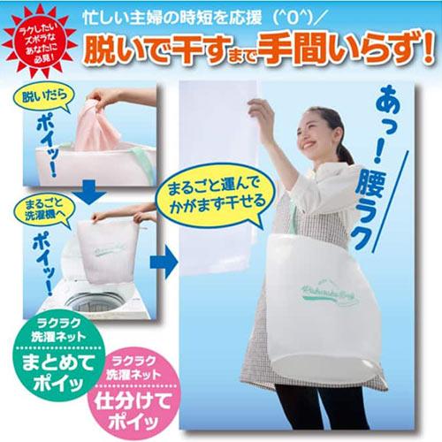 日本【alphax】喜衣袋 三層加厚萬用便利洗衣袋/洗衣籃(水綠色/袋內無分隔)