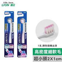 日本獅王按摩齦牙刷X12支(顏色隨機出貨)
