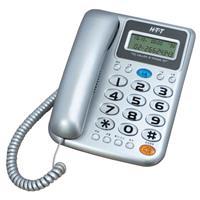 HTT來電顯示有線電話HTT-F505(銀)