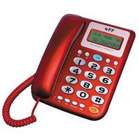 HTT來電顯示有線電話HTT-F505(紅)